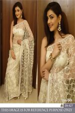 White Net Sari Saree Indian Ethnic Wedding Party Wear Bollywood Lehenga Choli