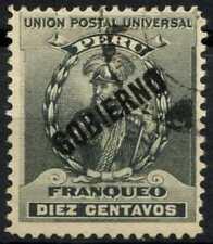 Peru 1896-1900 SG#O350, 10c Black, Official Used #E1293