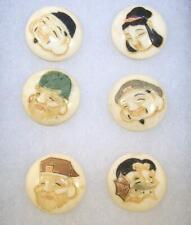 Estate (6) Old CARVED & ETCHED ORIENTAL FACES Buttons - Six in the Set