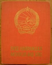 Rare 1966 Photo album Mongolian Republic Communist propaganda Mongolia