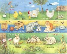 ISRAEL 2010 KITTENS CHICKS & RABBIT BAYBIES SHEET MNH