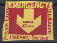 1971 STRIKE MAIL TRANSLATIONS MAIL SERVICE £1 ABROAD IMPERF STAMP GOLD MNH