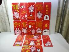 Kanahei Animals  Red Envelope  15 Pcs  Fortune Money    Shipping Free