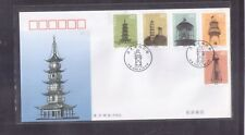 China 2002-10 Lighthouse of Historical Cultural Relic 灯塔,FDC B