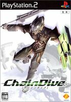 Used PS2 CHAINDIVE Japan Import (Free Shipping)
