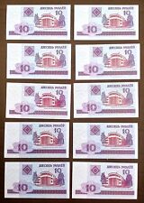 Lot of 10 Crisp UNC 2000 Belarus 10 Rubles Banknotes in holder FREE SHIPPING