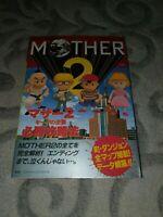 MOTHER II 2 Earthbound Strategy Guide Super Famicom Nintendo SFC SNES RPG Book