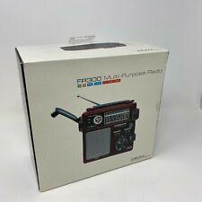 Eton FR300 Multi-Purpose Emergency Radio L.L. Bean RUBY RED Crank AM/FM NEW