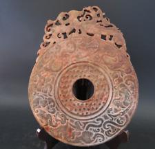 "Antique China Han Dynasty Jade hand-Carved dragon and phoenix ""Bi"" Figure 548g"