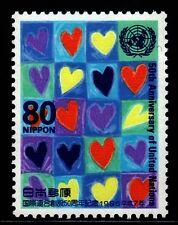 JAPÓN 1995 2228 UNICEF  NACIONES UNIDAS 1v.