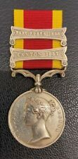 More details for victorian china 1857-60 medal unnamed as issued