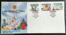 1992 Malaysia 25th Anniversary of ASEAN 3v Stamps FDC (Kuala Lumpur Cancellatio)