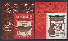 Wallis et Futuna 2020 2019 Année du Rat et Cochon Pig Chinese year MNH Luxe**