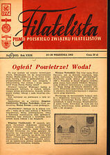 Filatelista 1982.12