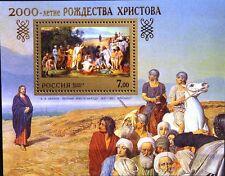RUSSIA RUSSLAND 2000 Block 27 2000 Jahre Geburt Christi Religion Gemälde MNH