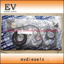 Yanmar 3GM30 Full engine cylinder head gasket kit For marine boat
