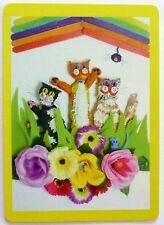 SWAP CARD. FUNNY CATS IN THE GARDEN. KEZCATS DESIGN. ART FOR KIDS. RARE. WIDE