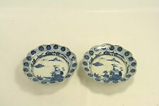 """2 Chinese Porcelain Bowl Plate 6"""" Diameter Xuande (宣德)Ming Dynasty  (明朝)mark"""