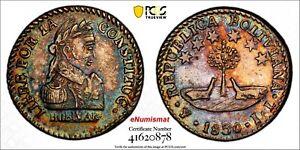 Bolivia Silver 1830 PTS JL 1/2 Sol PCGS AU58 RAUNBOW TONED KM# 93.2a (878)