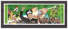 Libia 1984 ending 17 may treaty MNH