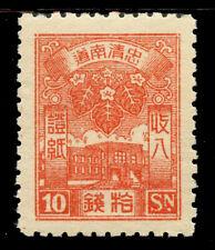 Korea Revenue - Japanese Rule - Chūsei-nan Prefecture - c.1935 - 10 sen