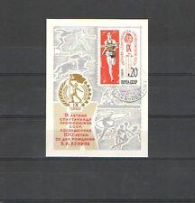 A283 - RUSSIA - 1969 -  BLOCCO FOGLIETTO ** N°56 USATO