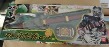 bandai masked rider roar dx sound set new in box (damaged box w/tape)