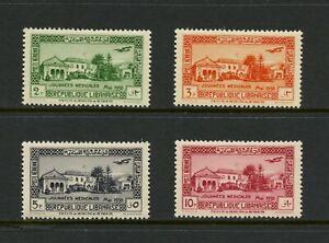 V096  Lebanon  1938  Medical College   4v.   MNH
