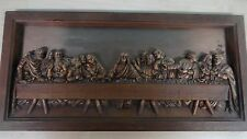 The Last Supper Copper and Craft Guide , copper and tin  21'' x 10''  framed art