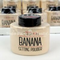 Beauty Creations Banana Setting Powder Matte Finish Keep Makeup Last Longer