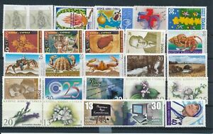[G379878] Cyprus good lot of stamps very fine MNH