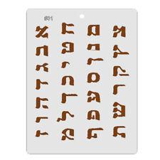 Plastic Bendable Chocolate Mold, Hebrew Alphabet Letters