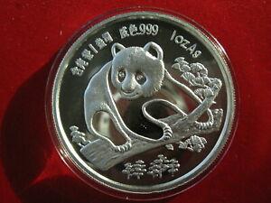 China 1994, Munchen (Munich) Showpanda, WWF Panda, 1oz Silber Proof (16003)