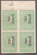 Bulgaria Thrace Greece 1919 - 20 ERROR VARIETY Imperf. block of 4 MNH/MH* OG VF