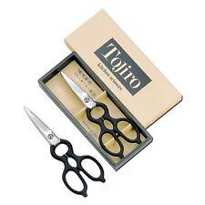 Tojiro Kitchen Shears Scissors Inox Stainless Steel FG-3500 New Japan