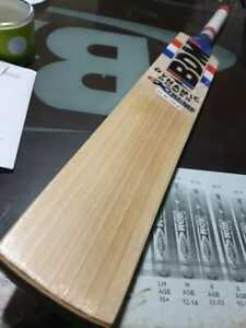 BDM Dynamic Power X-treme Bat SH EW Cricket Bat Grade 1+