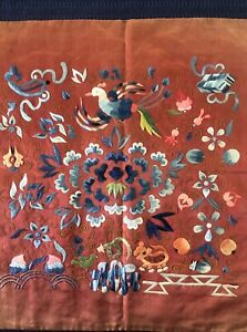 Antique Chinese Embroidered Panel Textile, Birds, Animals, Fruit, Flowers