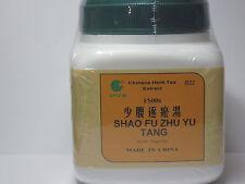 Shao Fu Zhu Yu Tang - Fennel & Corydalis Yanhusuo Combination, 100 grams, E-Fong