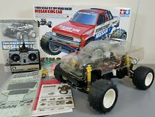 Vintage Used Tamiya 1/10 RC Nissan King Cab Some Crack Unpainted Body Airtronics