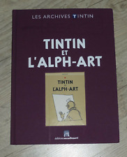 LES ARCHIVES de TINTIN - TINTIN et l'ALPH-ART - NEUF SOUS BLISTER