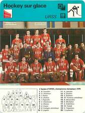 FICHE CARD: 1976  Photo Equipe URSS USSR Championne olympique ICE HOCKEY 1970s B