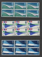 1969 Concorde set x 3 values. Fine unmounted mint blocks x 6. FREEPOST!