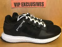 Adidas x Mastermind EQT Support Ultra MMW Black Core Black CQ1826 LIMITED