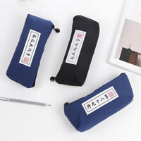 1 Pcs Pencil Case Pencils Bag Chinese Gest Kungfu For School Stationery Supplies