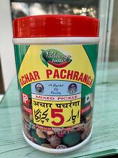 Pachranga Achar  Mixed Pickle  800g