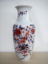 "Floral Vase - ""Windflower"" - Made Expressly For Macys - 12"" Tall - Japan"