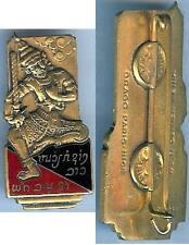 Génie - Génie du Laos Drago Olivier Métra émail ancien dos lisse