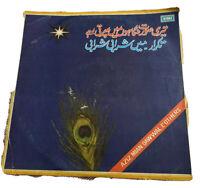 Aziz Mian Qawwal & Other - Qawwali EMI Pakistan MEGA RARE TC-LKDA-20045 Vinyl LP
