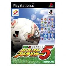 Used PS2 J.League Perfect Striker 5 Japan Import (Free Shipping)