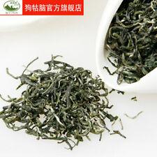 China Jiang Xi province New green tea Gou Gu Nao